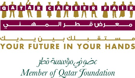 معرض قطر المهني