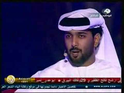 محمد بخيت المنهالي
