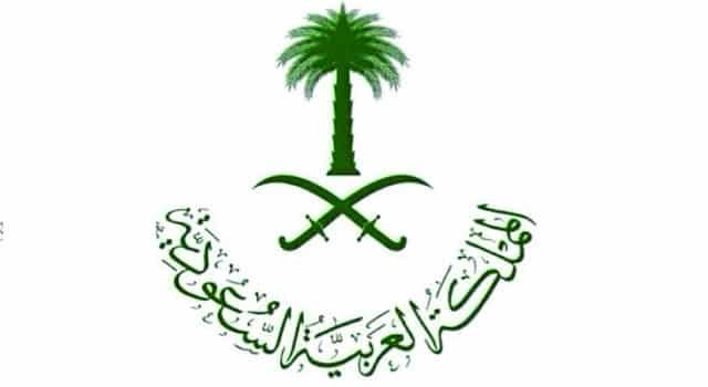 الوطنجية السعوديين في تويتر